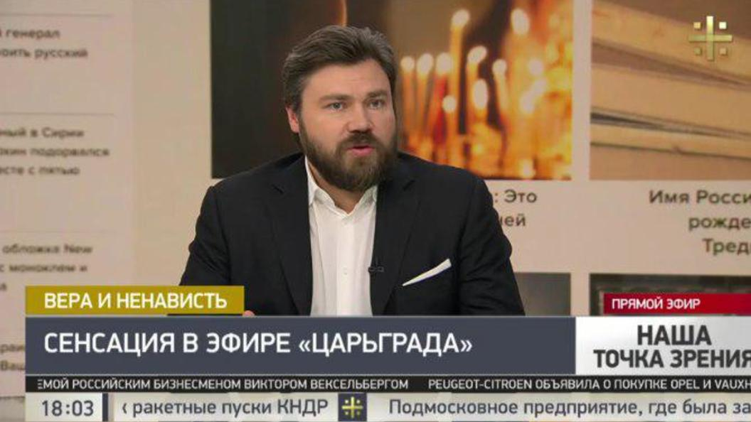 Константин Малофеев: Навальному нужно учить матчасть
