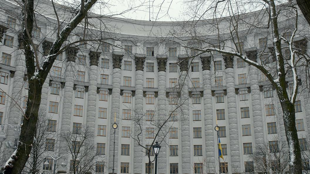 Киев самоизолируется: Власти Украины одобрили закрытие территориальных вод для судов России