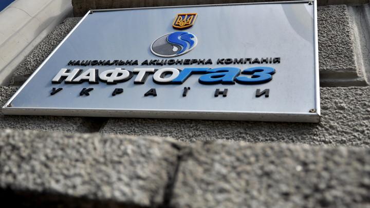Арбитраж Стокгольма отложил решение по делу Газпрома и Нафтогаза