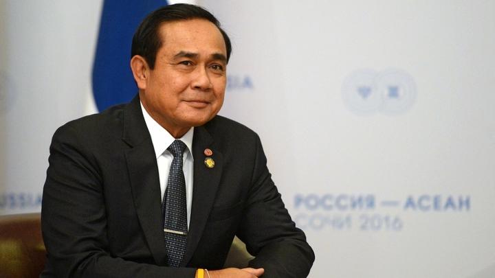Россия и Таиланд договорились вместе бороться против терроризма