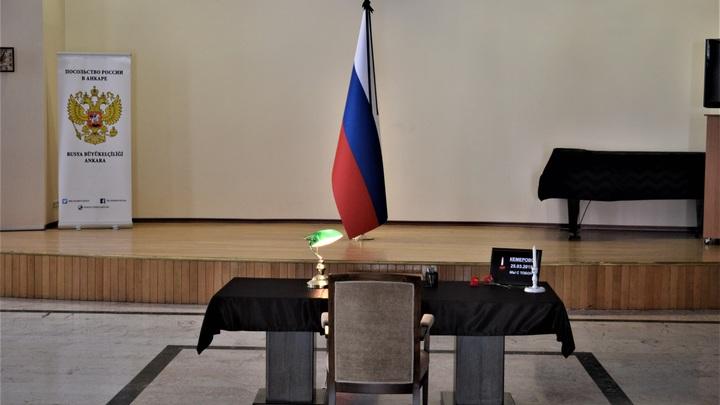 «Ради мира!»: Россия готова сотрудничать с любыми странами