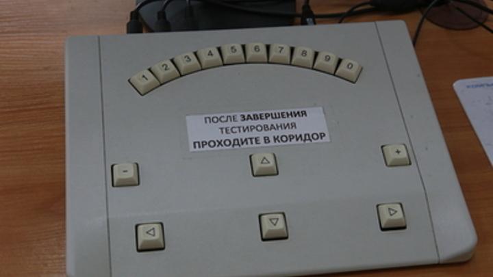 Сплошной дебилдинг: Преемница Доктора Смерть взялась за психов и взбудоражила украинцев в Сети