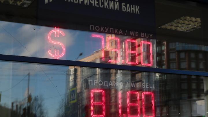Грозит ли России новый дефолт? Экономист выступил с громким разоблачением