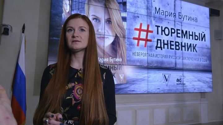 Американки не выдерживают конкуренции: Бутина об отношении к русским женщинам в США