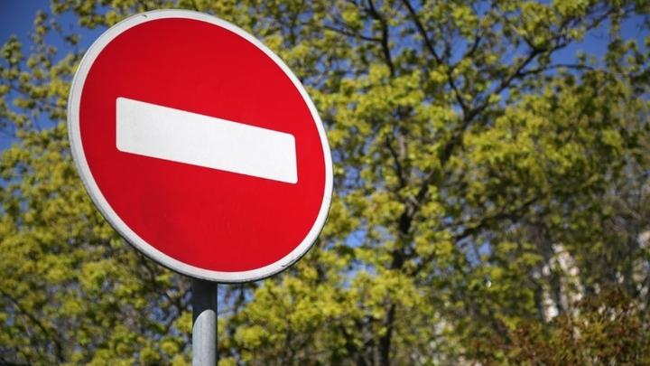 По улице Октябрьской в Краснодаре на два месяца ограничат движение транспорта