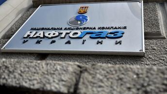 Украина готова месяц ждать одобрения на возобновление закупки газа у России