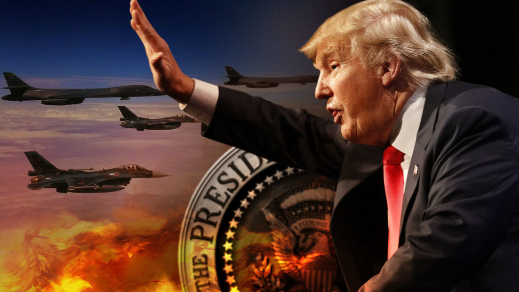 Война будет, или камикадзе Трамп
