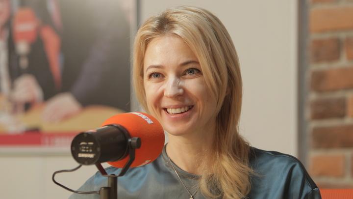 Наталья Поклонская: В Украине новый генеральный прокурор, да ещё и с красивым женским лицом!