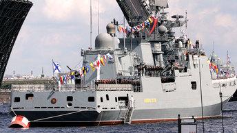 Россия сбрасывает украинские путы