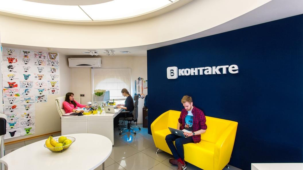 Mail.ru Group переходит вофлайн