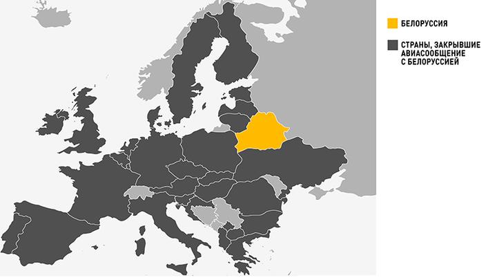 Чернота вокруг Белоруссии. Цена объединения - 63 миллиарда долларов