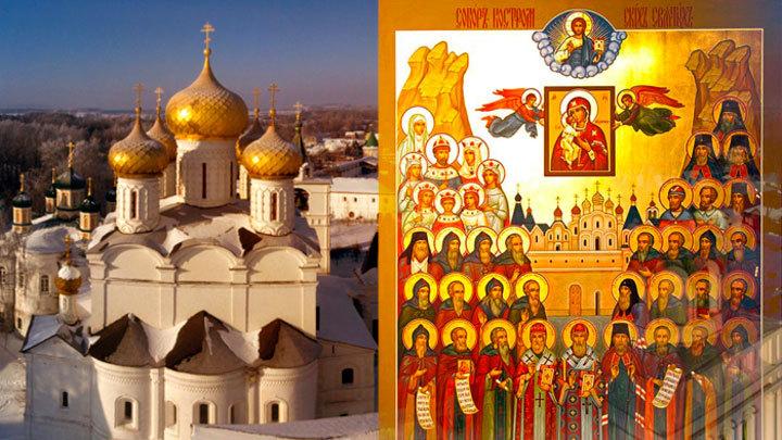 Собор Костромских святых. Церковный календарь на 5 февраля