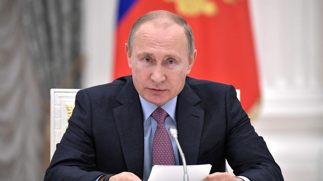 Путин: США уже по факту вышли из договора