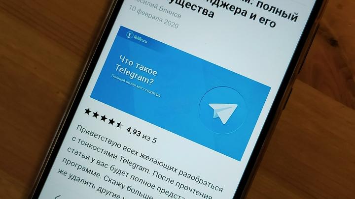 Похищенный в Кишиневе украинский судья Чаус создал Телеграм-канал