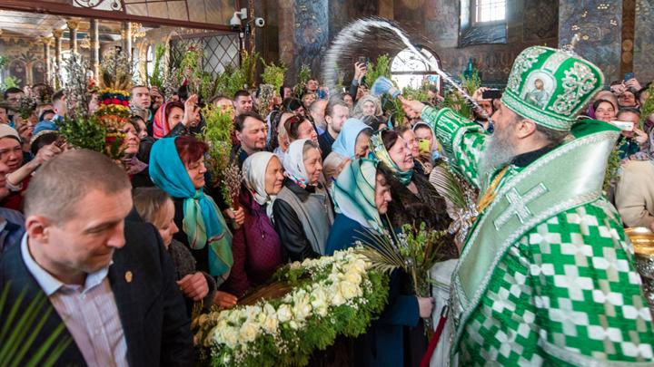 «И это пройдёт»: Вербное воскресенье Украины