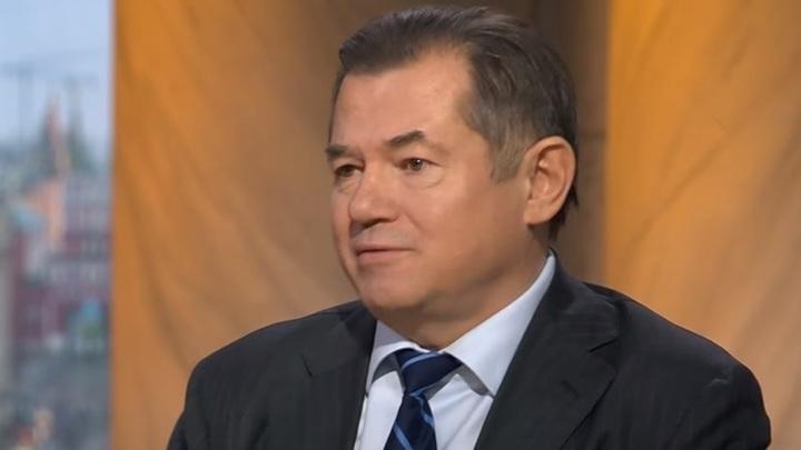 Новый удар Глазьева по Набиуллиной: Куда делись 13 триллионов рублей?