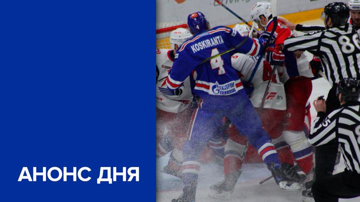 Кубок Гагарина. Борьба обостряется