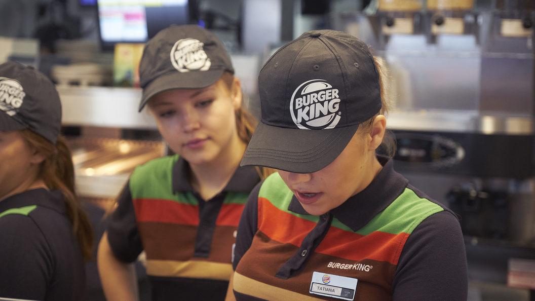 Burger King создал свою собственную криптовалюту