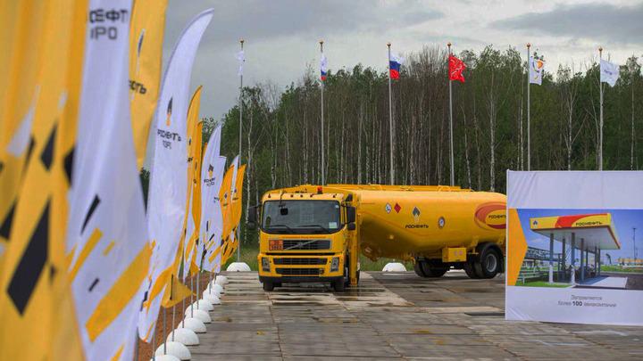Гарант поставок топлива в Хабаровский край