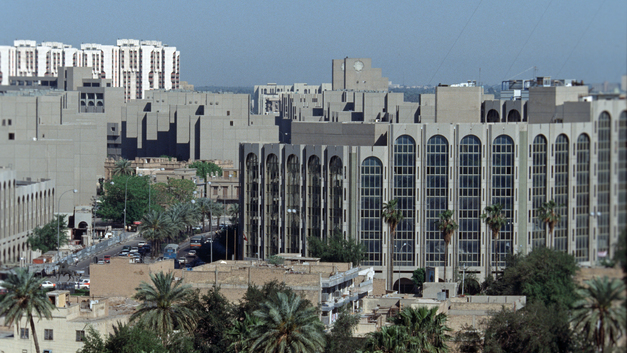 На востоке Багдада взорвался заминированный автомобиль