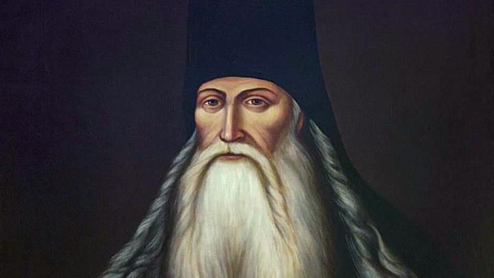 Преподобный Паисий Величковский. Православный календарь на 28 ноября