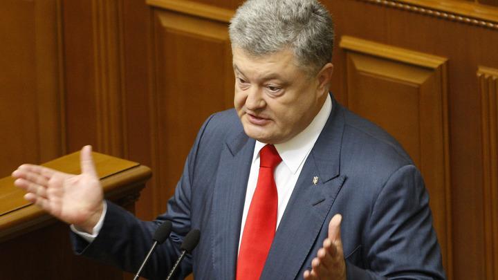 Президент Украины Порошенко «подтерся» петицией о неконституционности своих действий