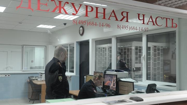 В Екатеринбурге случайно задержали наркодилера с товаром на 100 млн рублей