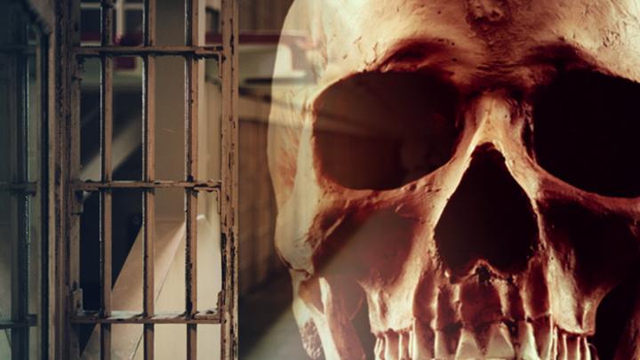 Приговорённые к казни: Главы государств, получившие высшую меру наказания