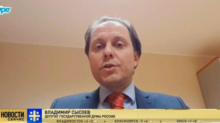 Депутат: Захоронение Ленина подведет черту под событиями, которые произошли 100 лет назад