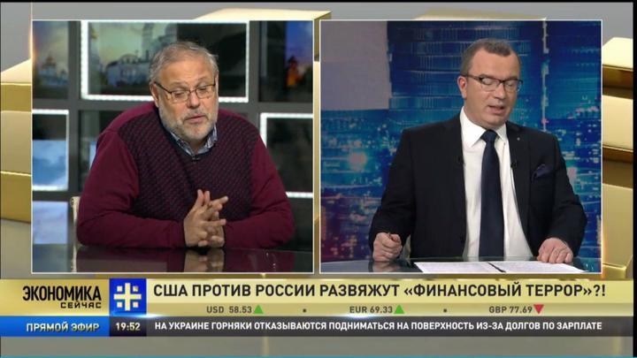 Михаил Хазин: Правительство России - это структуры по распилу бюджета