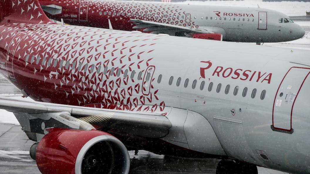Самолет, выполнявший рейс Анталья— Петербург, совершил вынужденную посадку вСочи