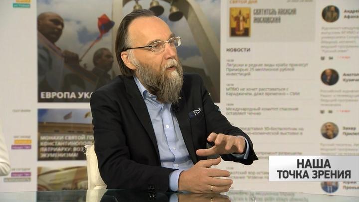 Александр Дугин: Войны в Грузии, на Украине, в Сирии - Великая война континентов