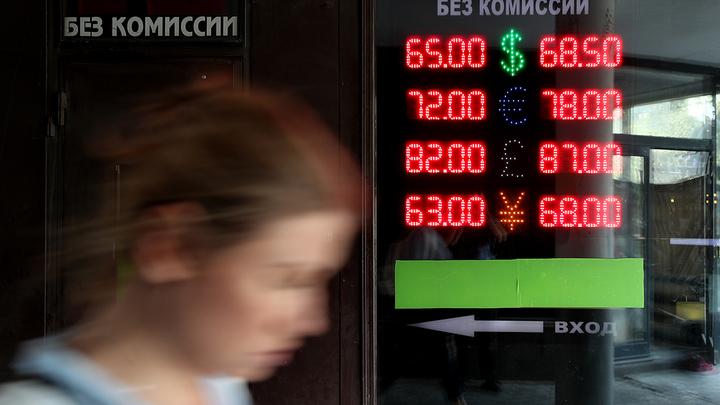 Август – сложный месяц для рубля и граждан