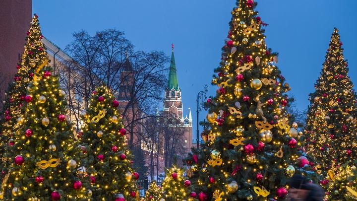 В Москве на праздники усилят меры безопасности