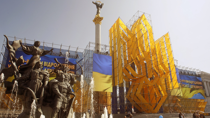 День независимости Украины от здравого смысла