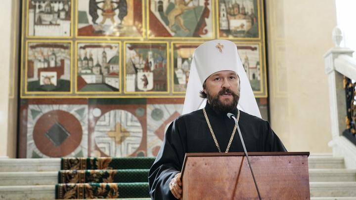 Раскол в семье Православных Церквей может сохраниться на десятилетия - митрополит Волоколамский Иларион