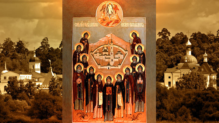 Собор преподобных Оптинских старцев. Православный календарь на 24 октября