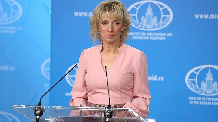 Отказом от дружбы с Россией Украина наполнила «День дурака» содержанием - Захарова