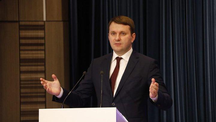 Готов: Орешкин вызвался платить прогрессивный налог на доходы