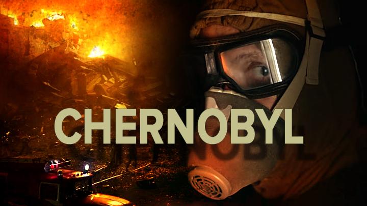 Ты помнишь, Легасов, дороги Чернобыля?