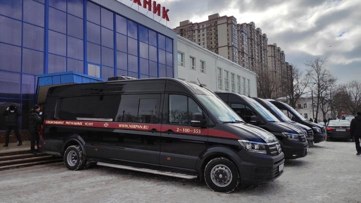 В Нижнем Новгороде прощаются с семьей, убитой в Кудьме
