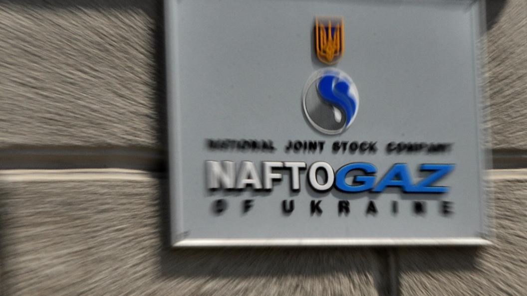 «Нафтогаз» может начать взыскание долга с«Газпрома» уже всередине весны