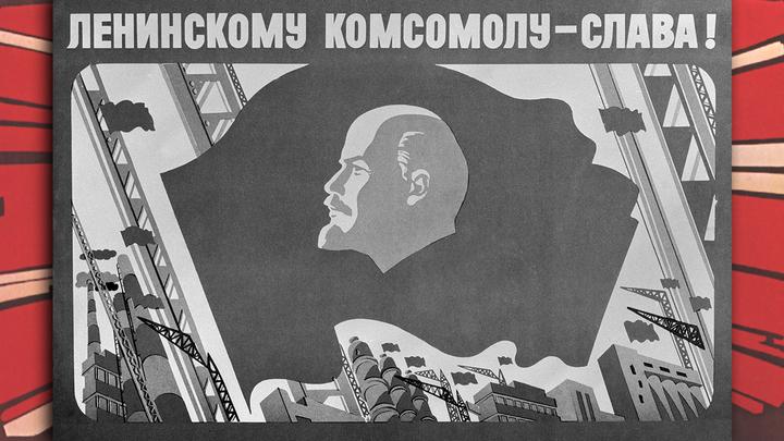 Белое слово: Сказки о Ленине и метиловый коммунизм