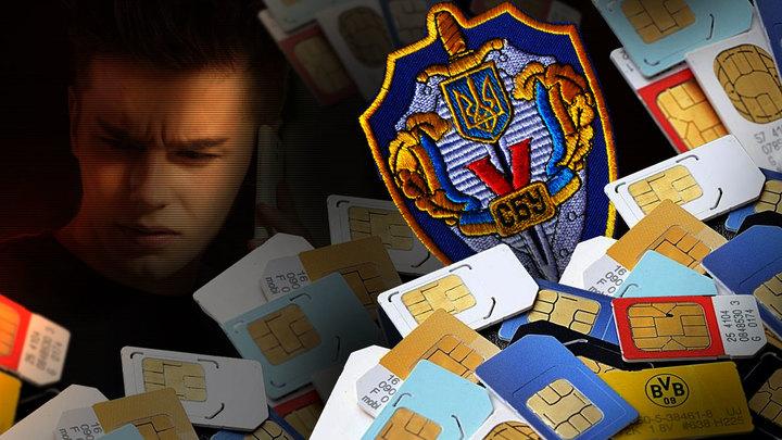 Информационная война выходит на новый уровень: Зачем СБУ понадобились сим-карты из России и ДНР
