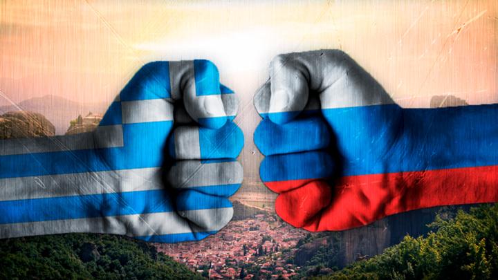 190 лет дипотношениям между Россией и Грецией: История бескорыстия и предательства