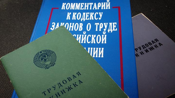 В Ивановской области «отлавливают» бывших служащих на нарушении антикоррупционного законодательства