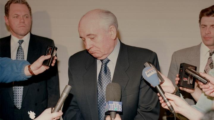 Жадность и тупость: В Сети не поверили оправданиям Горбачёва за рекламный позор 90-х