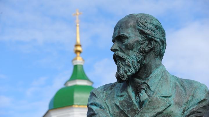 Сбылось пророчество Достоевского о России: Появится много завистников, ненавистников и клеветников