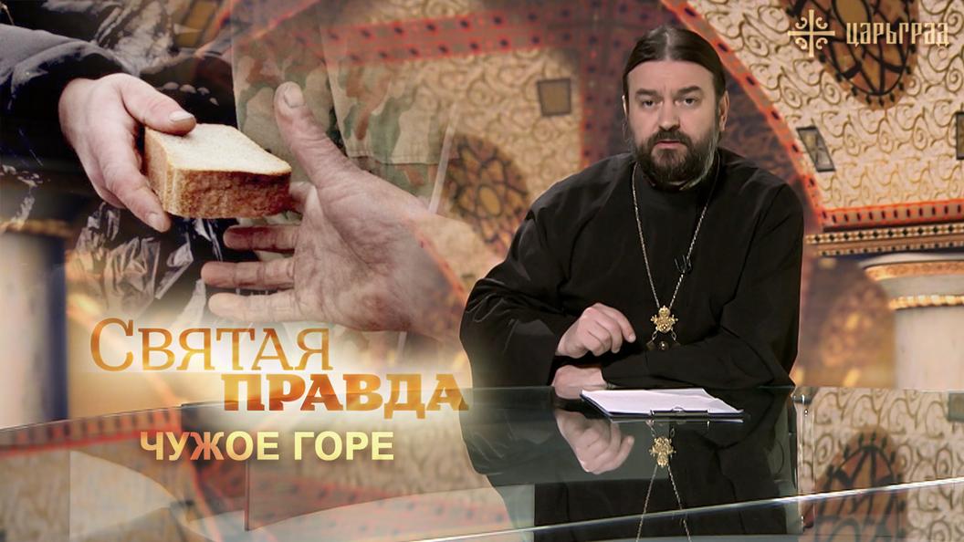 Андрей Ткачев: Кризис не сократил объем пожертвований