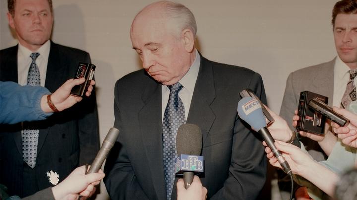 Что за позор!: В Китае не выдержали нелепости оправданий Горбачёва об СССР